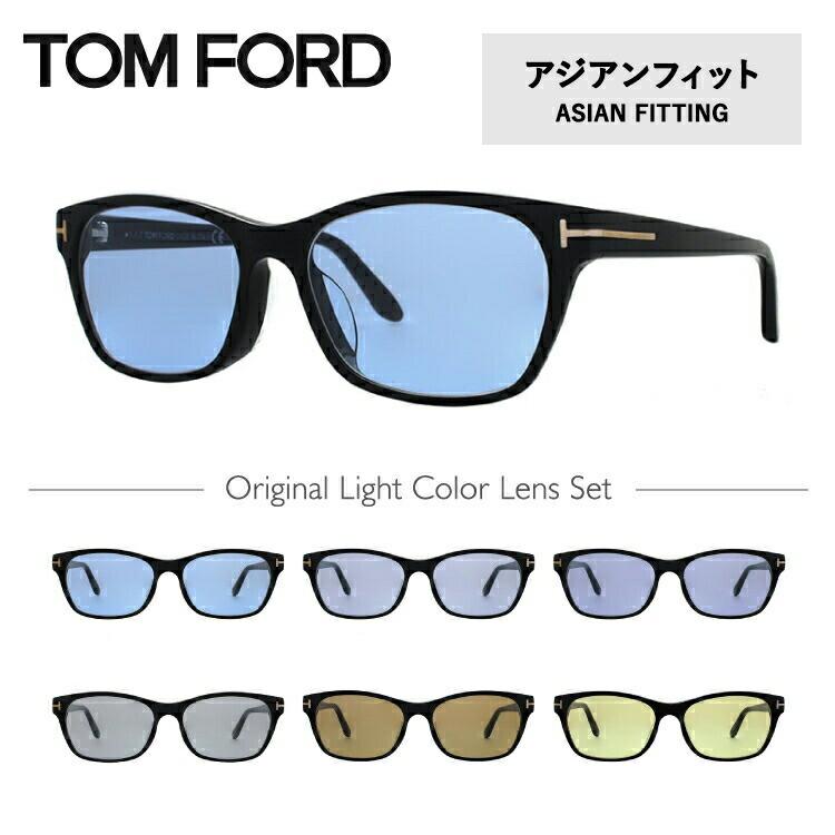 トムフォード サングラス オリジナルレンズカラー ライトカラー アジアンフィット TOM FORD TF5405F 001 54サイズ(FT5405F)スクエア メンズ レディース トム・フォード