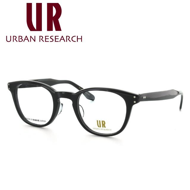 【選べる無料レンズ → PCレンズ・伊達レンズ・老眼鏡レンズ】 アーバンリサーチ メガネフレーム URBAN RESEARCH URF7004J-1 46サイズ アジアンフィット メンズ レディース