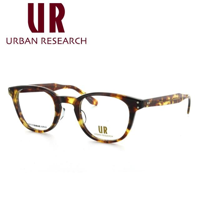 【選べる無料レンズ → PCレンズ・伊達レンズ・老眼鏡レンズ】 アーバンリサーチ メガネフレーム URBAN RESEARCH URF7004J-2 46サイズ アジアンフィット メンズ レディース