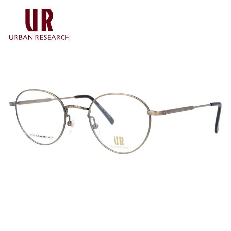 【選べる無料レンズ → PCレンズ・伊達レンズ・老眼鏡レンズ】 アーバンリサーチ メガネフレーム URBAN RESEARCH URF7006J-1 49サイズ 調整可能ノーズパッド メンズ レディース