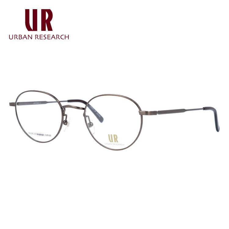 【選べる無料レンズ → PCレンズ・伊達レンズ・老眼鏡レンズ】 アーバンリサーチ メガネフレーム URBAN RESEARCH URF7006J-3 49サイズ 調整可能ノーズパッド メンズ レディース