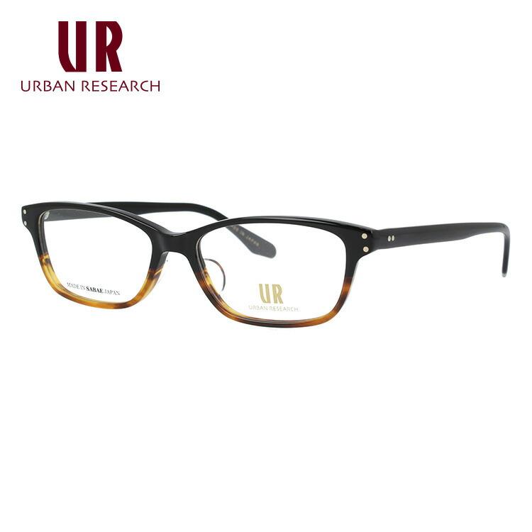 アーバンリサーチ メガネフレーム 伊達メガネ アジアンフィット URBAN RESERCH URF7005J 6 53サイズ スクエア ユニセックス メンズ レディース