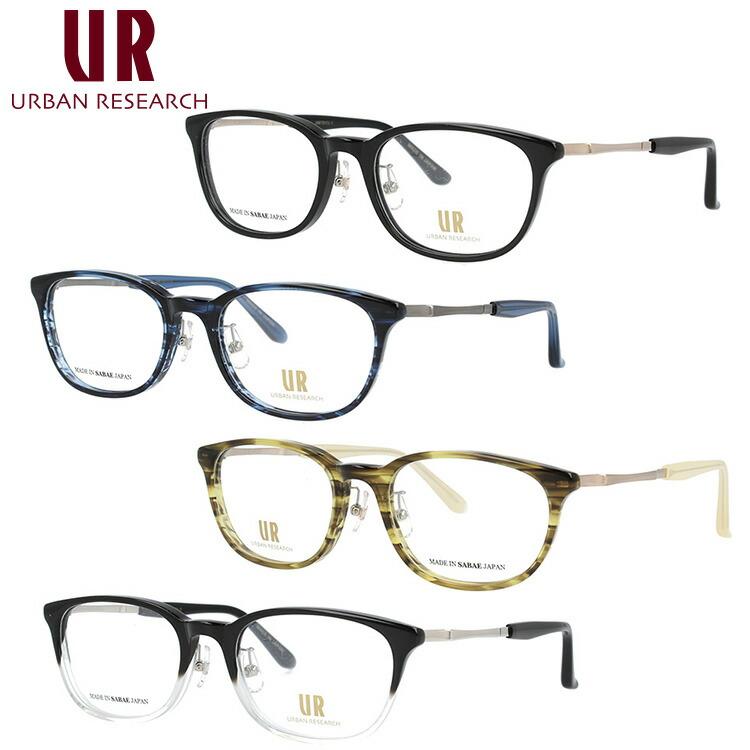 【選べる無料レンズ → PCレンズ・伊達レンズ・老眼鏡レンズ】 アーバンリサーチ メガネフレーム 伊達メガネ URBAN RESEARCH URF7017J 全4カラー 52サイズ ウェリントン ユニセックス メンズ レディース