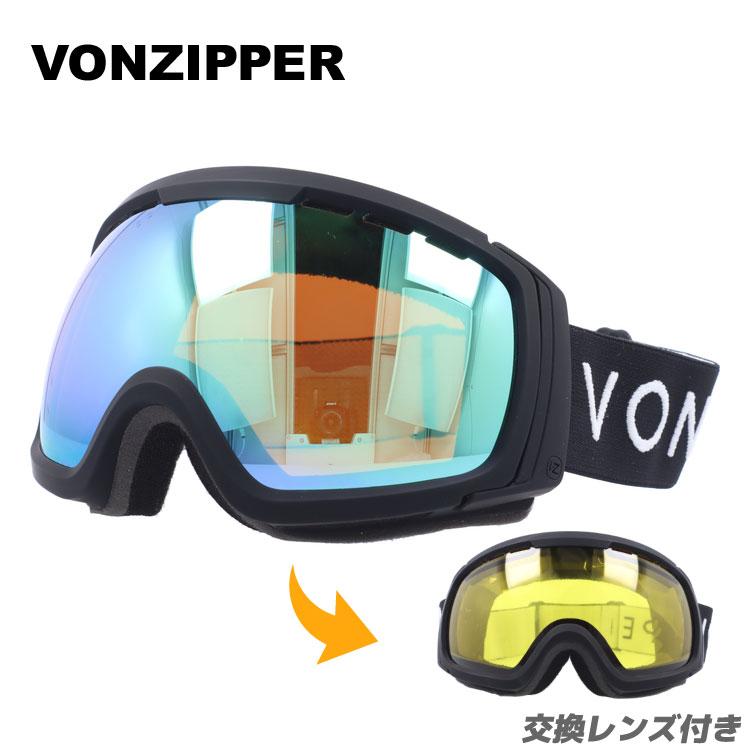 ボンジッパー ゴーグル フィーノムNLS ミラーレンズ レギュラーフィット VONZIPPER FEENOM NLS GMSNLFEN KLC ユニセックス メンズ レディース スキーゴーグル スノーボードゴーグル スノボ