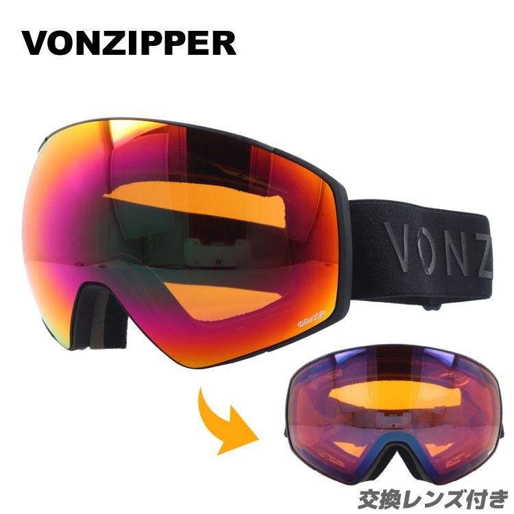 ボンジッパー ゴーグル ジェットパック ミラーレンズ レギュラーフィット VONZIPPER JETPACK GMSNLJET BSW ユニセックス メンズ レディース スキーゴーグル スノーボードゴーグル スノボ