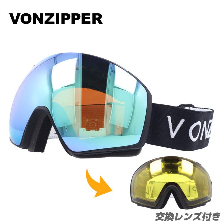 ボンジッパー ゴーグル ジェットパック ミラー レギュラーフィット VONZIPPER JETPACK GMSNLJET KLC ユニセックス メンズ レディース スキーゴーグル スノーボードゴーグル スノボ