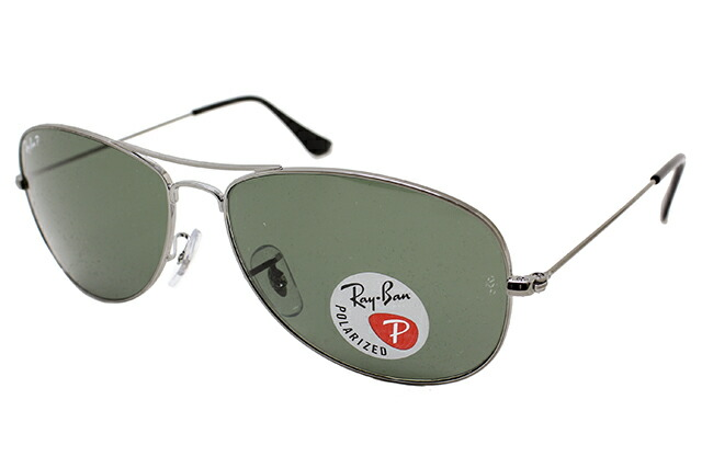 e8d4c96455a Ray-Ban Ray Ban sunglasses RB3362 004   58 59 size silver   green HIGH  STREET high street COCKPIT cockpit Polarized polarized lens mens Womens  RayBan UV cut