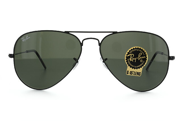 e1bd1cba39 optica  RayBan Ray ) (-Ban Aviator sunglasses RB3025 L0205 and ...