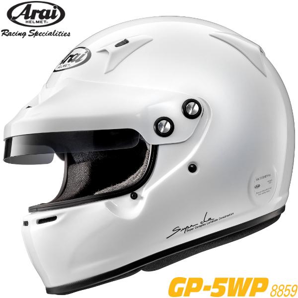 ARAI ヘルメット GP-5WP 8859 4輪ラリー用 規格:スネルSA/FIA8859 色:白  離島・沖縄配送不可