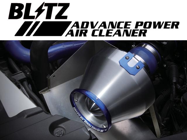 カーボンパワーエアクリーナーCARBON Power Air Cleaner 【BLITZ//ブリッツ】 /[スズキ ワゴンRスティングレー/] 35245