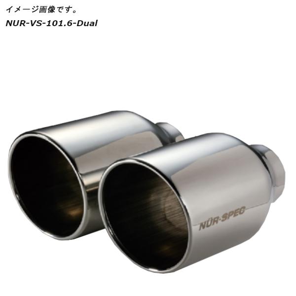 ブリッツ ニュルスペック VS Quad モデル マフラー コルト ラリーアートバージョンR CBA-Z27AG 4G15 MIVEC 2007/11- 離島・沖縄配送不可