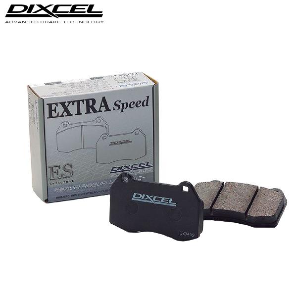 送料無料  DIXCEL ブレーキパッド ES エクストラスピード 前後1台分 RX-8 SE3P 654X2 03/04~