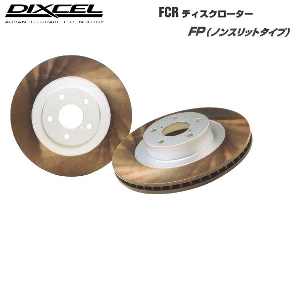 期間限定DIXCEL FP ブレーキローター クラウン GRS180 03/12~08/02 アスリート用 フロント用左右1セット 離島・沖縄:配送不可