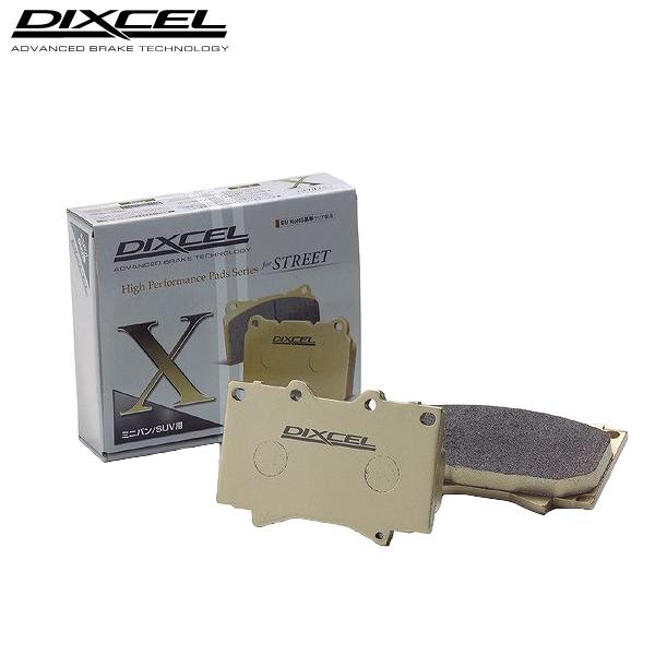 DIXCEL ブレーキパッド Xタイプ フロント用 ハイエースワゴン KZH106G 2800~3000 89/8~05/01 離島・沖縄配送不可