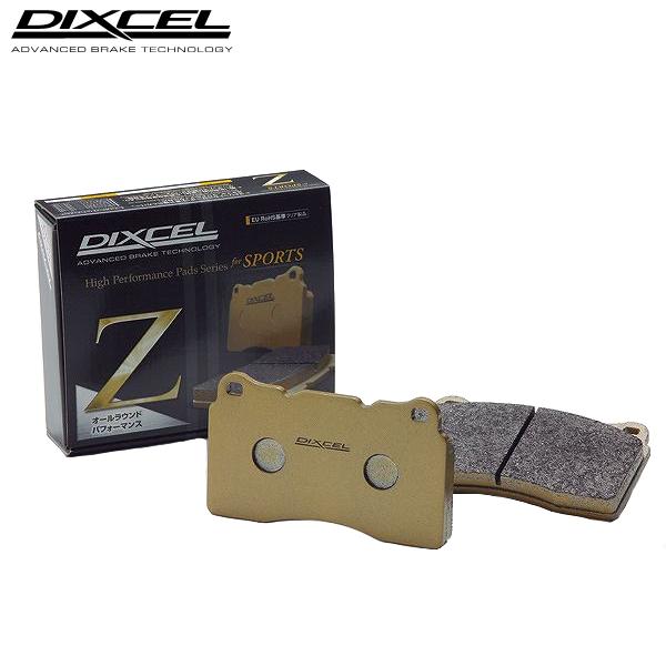 ディクセル ブレーキパッド Zタイプ 前後1台分 コルト Z27AG 06/05~ 1300~1500 送料無料