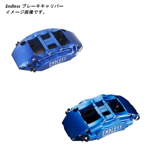 エンドレス ブレーキキャリパー 6POT & Racing4(フロント/リアセット) インプレッサ GDB(A-D) アプライドA/B/C/D 純正ブレンボキャリパー装着車 離島・沖縄:配送不可