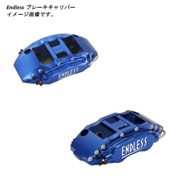 ENDLESS ブレーキキャリパー 6POT & RacingBIG4(フロント/リアセット) フェアレディZ Z34 前期専用 VERSION ST/VERSION S ~2011/12 離島・沖縄配送不可