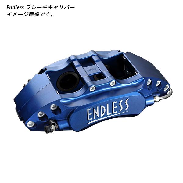 超爆安 ENDLESS ブレーキキャリパー M4 システムインチアップキット-2 (フロント用) ランサーエボリューション8 CT9A 純正ブレンボキャリパー装着車 離島・沖縄配送, 鳥取県 f1bec56f