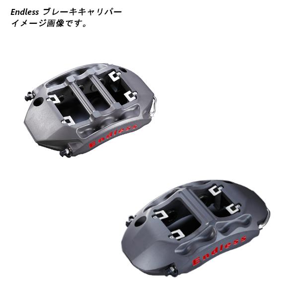 ENDLESS ブレーキキャリパー RacingMONO6 & 4r(フロント/リアセット) ランサーエボリューション7 CT9A 純正ブレンボキャリパー装着車 離島・沖縄配送不可