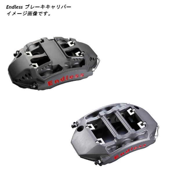 エンドレス ブレーキキャリパー RacingMONO6GT & 6r軽量化VER(フロント/リアセット) GT-R R35  離島・沖縄:配送不可