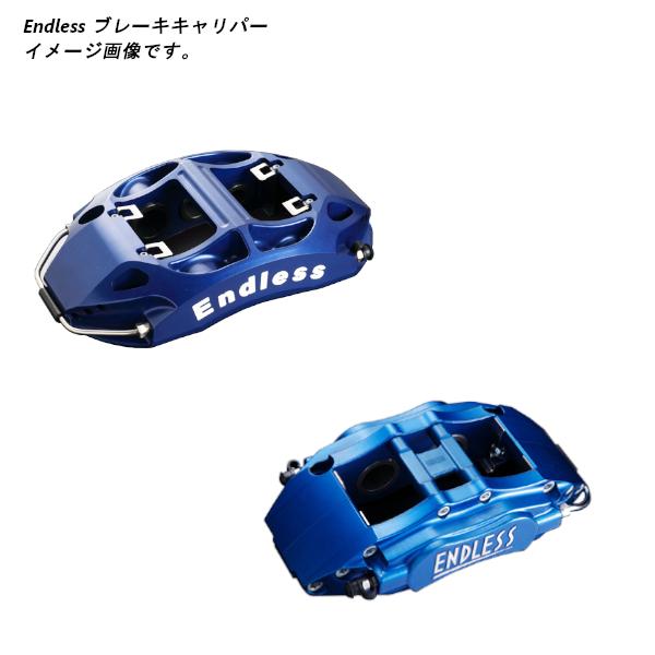 エンドレス ブレーキキャリパー MONO6Sports & Racing4(フロント/リアセット彫文字仕様) ランサーエボリューション6 CP9A 純正ブレンボキャリパー装着車 離島・沖縄:配送不可