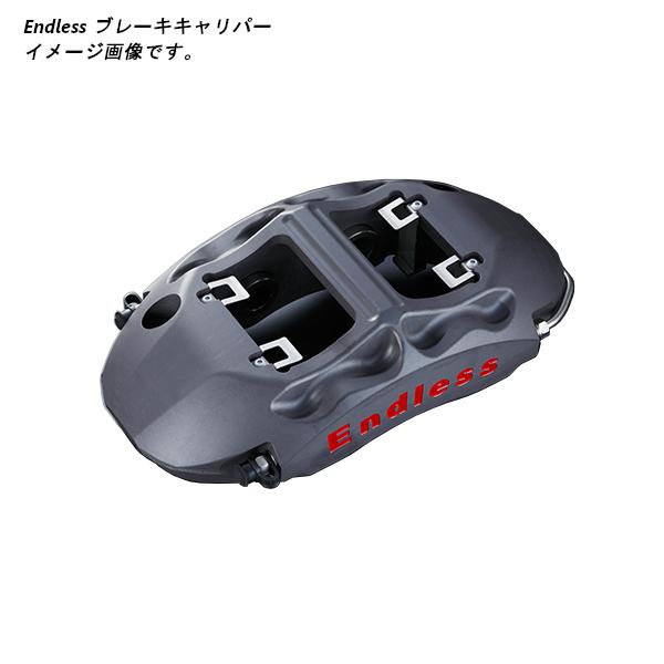 【送料無料キャンペーン?】 ENDLESS ブレーキキャリパー RacingMONO4r システムインチアップキット (リア用) フェアレディZ Z33 純正ブレンボキャリパー装着車 離島・沖縄配送, ジーバンク 4e7afb49