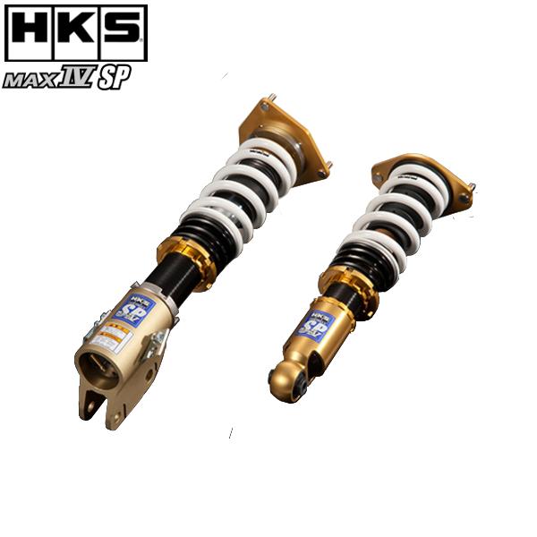 HKS 車高調キット ハイパーマックス4 SP BRZ ZC6 FA20 12/03- 離島・沖縄配送