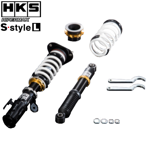 HKS 車高調キット ハイパーマックス Sスタイル L プリウス ZVW55 2ZR-FXE(2ZR-1NM) 15/12- 離島・沖縄配送
