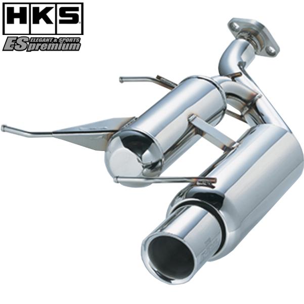 HKS マフラー エスプレミアム ノア DBA-ZRR75G 3ZR-FAE/3ZR-FE 07/06-13/12 送料無料