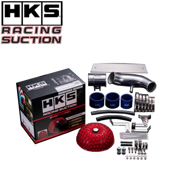HKS エアクリーナーキット レーシングサクション S660 DBA-JW5 S07A(TURBO) 15/04- 送料無料 沖縄、離島配送不可