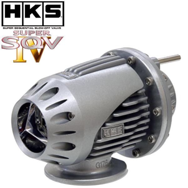HKS ブローオフ SQV4 スーパーシーケンシャルブローオフバルブ レガシィツーリングワゴン BR9 09/05- EJ255 離島・沖縄配送不可