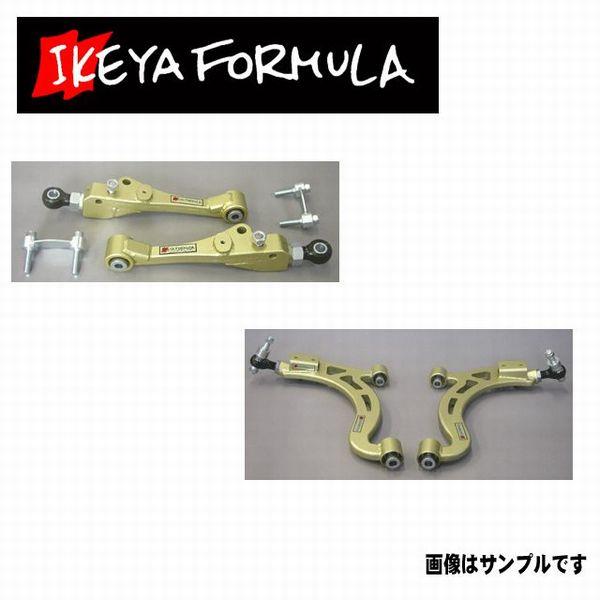 イケヤフォーミュラロールセンターアジャスターピロロワアームアルテッツァSXE10イケヤピロテンションロッド使用のみ取付可