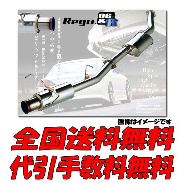 超高品質で人気の カキモト マフラー Regu.06 マフラー Regu.06&R&R スカイライン GF-ER34 RB25DET カキモト ターボ 25GT 4ドア 98/5~01/6 送料無料 代引無料, 遠藤食品:e777aa98 --- blablagames.net