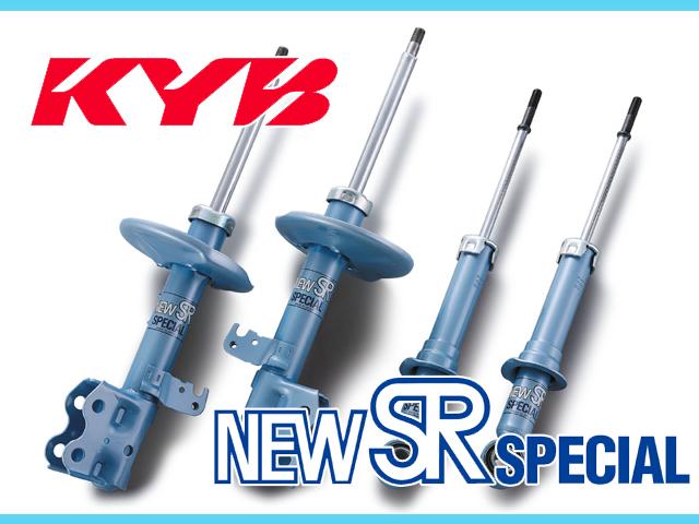 アルファード (2.4L) カヤバ FF 02/5〜 ANH10W 2AZFE SRスペシャル ショックアブソーバー 1台分 KYB NEW