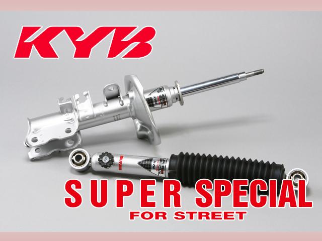 カヤバKYBスーパースペシャル1台分レガシィツーリングワゴンBF5A-49PEJ20G4WD89/9~93/9ショックアブソーバー
