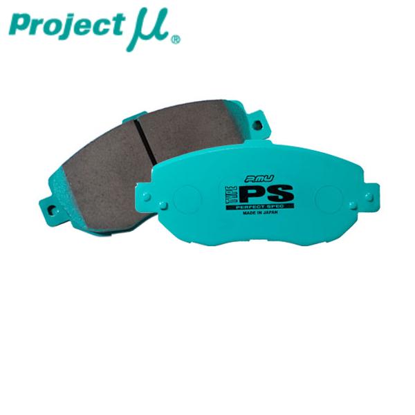 ブレーキパッド 送料無料 (4WD) JZS173 type-ps クラウンエステート プロジェクトミュー フロント用 99.12〜