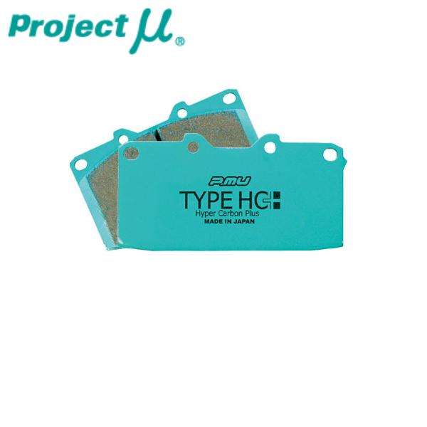 プロジェクトμ ブレーキパッド HC+ フロント用 アコード CL7 (EURO-R) 02.10~04.1 プロジェクトミュー 離島・沖縄:配送不可