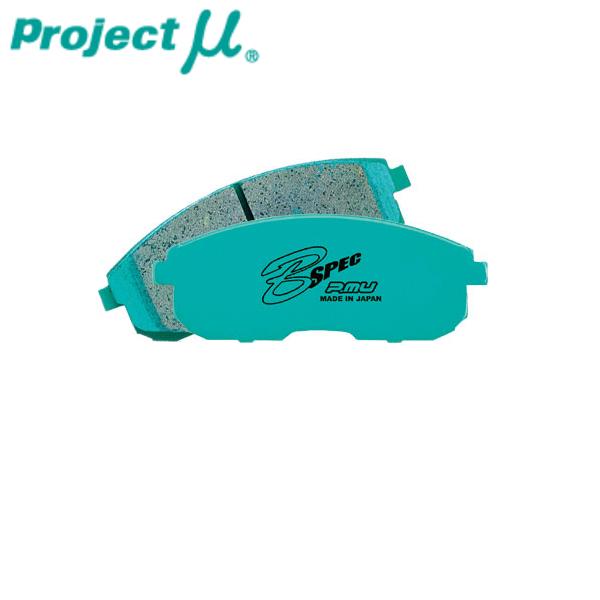 プロジェクトμ ブレーキパッド B-SPEC 1台分 フォレスター SG9(brembo) 04/2~ プロジェクトミュー 離島・沖縄:配送不可