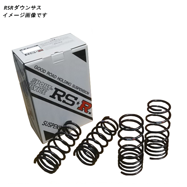 RS-R スーパーダウンサス 1台分 パレット MK21S FF TB 20/1~ サスペンション離島・沖縄:配送不可