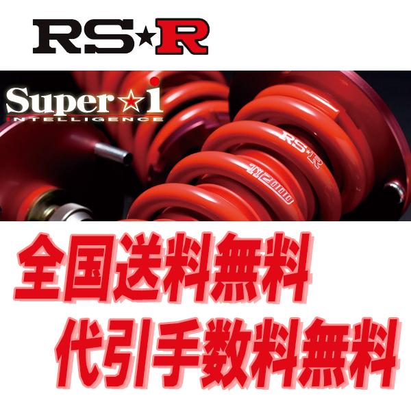 RS-RRSR車高調スーパーiSuper-iソフト仕様エスティマMCR30WFF/3000NA12/1~15/5送料無料無料