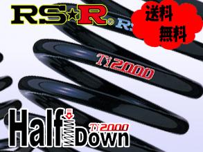 RS-R Ti2000 ハーフダウンサス 1台分 パレット MK21S 4WD NA 20/1~ X サスペンション