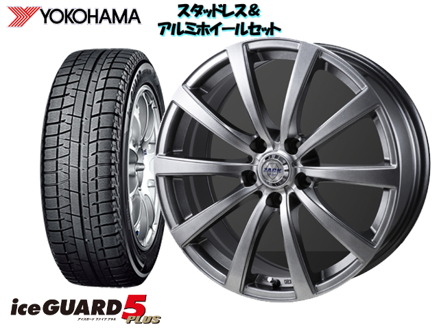YOKOHAMA スタッドレス ice GUARD5plus IG50 155/65R13 & ZACK JP-110 13×4.0J 100/4H + 42 スピアーノ HF21S