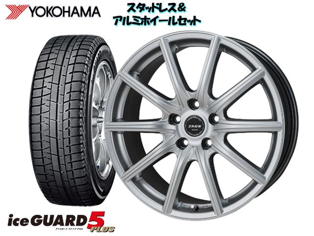 YOKOHAMA スタッドレス ice GUARD5plus IG50 205/65R15 & ジャパン sport01 15×6.0J 114.3/5H + 43 タウンエース ノア CR50G