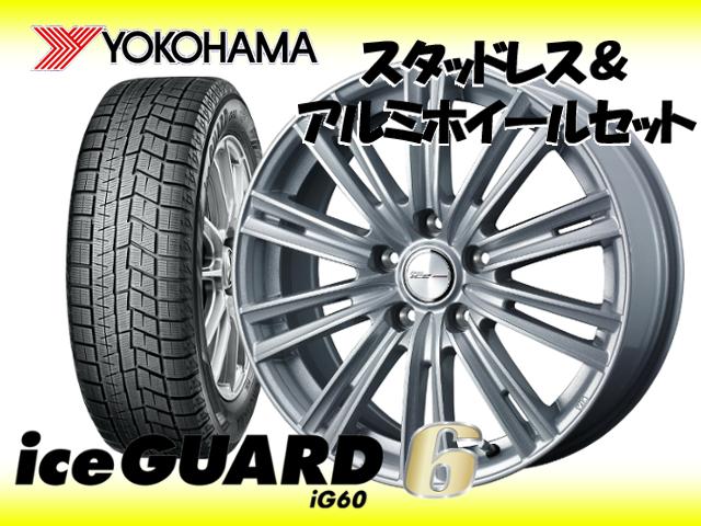 ヨコハマスタッドレスアイスガードシックスアイスガード6IG60205/60R16&ジョーカーアイス16×6.5114.3/5H+53ノアZRR70W/ZRR75W