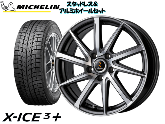 MICHELIN スタッドレス X-ICE XI3+ 225/50R17 & Septimo G01 DGP17×7.0 114.3/5H + 48 RX-8 SE3P