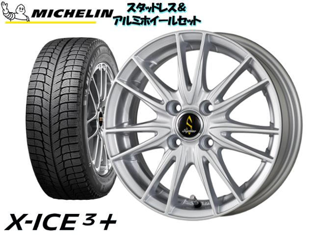 MICHELINスタッドレスX-ICEXI3+215/45R17&SeptimoG02SL17×7.0114.3/5H+48シビックFD2