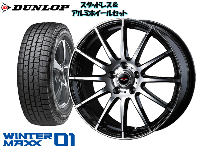 DUNLOP スタッドレス WINTER MAXX WM01 185/65R15 & TEAD TRICK 15×6.0J 100/5H + 43 プレミオ ZRT261