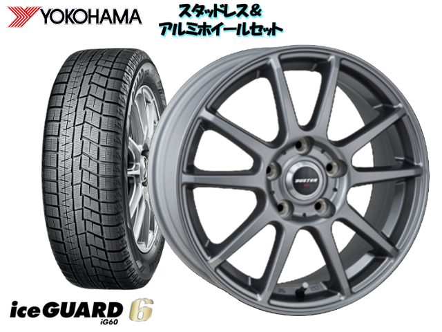YOKOHAMA スタッドレス ice GUARD SIX IG60 155/65R14 & BUSTER ROG 14×4.5 PCD100/4H +43 MRワゴン MF33S