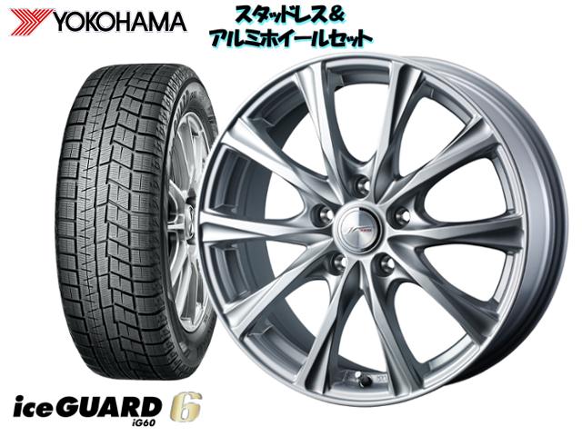 YOKOHAMAスタッドレスiceGUARD6IG60195/55R16&JOKERMAGIC16×6.5100/5H+47プリウスNHW20