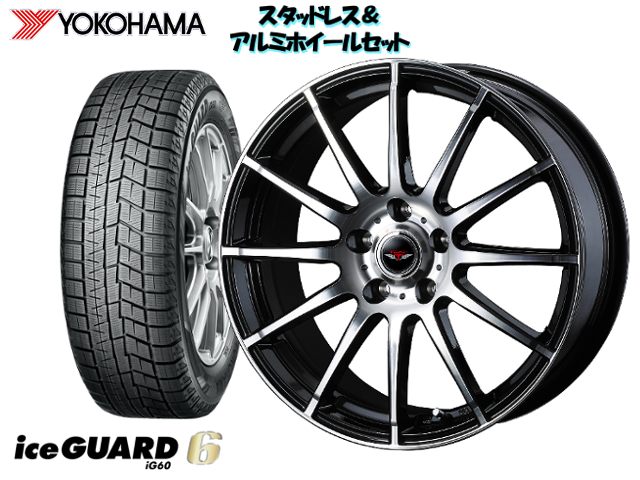 YOKOHAMA スタッドレス ice GUARD5plus IG50 175/65R14 & TEAD TRICK 14×5.5 100/4H + 42 キューブ Z11 系 離島・沖縄配送